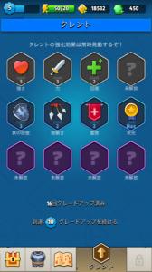 アーチャー伝説4