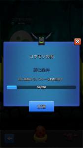 アーチャー伝説卵7