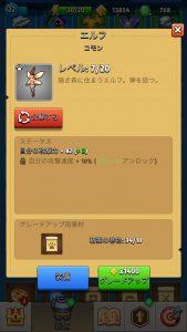アーチャー伝説5