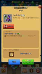 アーチャー伝説3