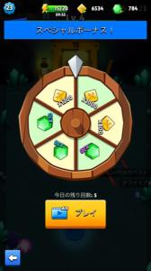 アーチャー伝説8