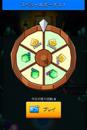 アーチャー伝説9